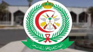 السعودية نيوز   استمرار التقديم على وظائف وزارة الدفاع الشاغرة