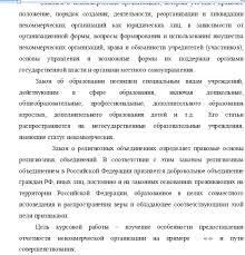 diplom shop ru Официальный сайт Здесь можно скачать  курсовая Бухгалтерская отчетность некоммерческих организаций курсовая на тему Бухгалтерская отчетность некоммерческих организаций скачать курсовую