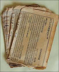 problems in chinese schools cheating explosions corruption  20111124 wiki c schools students essays of early roc jpg
