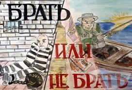 Реферат на тему противодействие коррупции в России и борьбы с ней  Реферат Противодействие коррупции