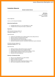 Janitor Resume Template With No Experience Custodian Duties