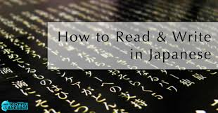 How To Write In Japanese A Beginners Guide