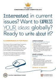 self psychology self assessment essay on writing edu essay