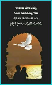 Love Saved By Sriram Good Morning All Wishes Love Quotes