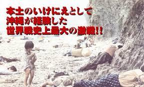 「沖縄守備軍司令官牛島満が摩文仁司令部で自決」の画像検索結果