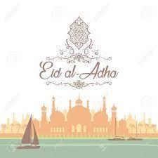 Eid Grüße In Arabischer Schrift. Eine Islamische Grußkarte Für Eid Al Adha.  Lizenzfrei Nutzbare Vektorgrafiken, Clip Arts, Illustrationen. Image  63248103.