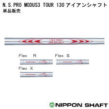 Order The Steel Shaft One Piece Of Article Sale Nippon Shaft Modus3 Series For The Nippon Shaft N S Pro Modus3 Tour 130 Iron