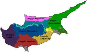 Image result for ΚΥΠΡΙΑΚΗΣ ΔΗΜΟΚΡΑΤΙΑΣ