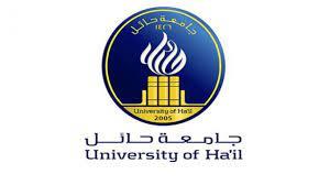 لينك بوابة الدخول الموحد جامعة حائل uoh.edu.sa – تريند