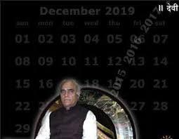 Astrogyan Free Astrology Indian Astrology Free Horoscope