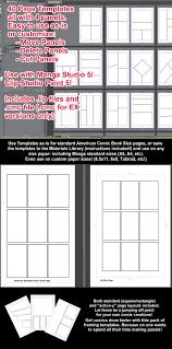 Manga Studio 5 Page Templates 4 Panel Layouts