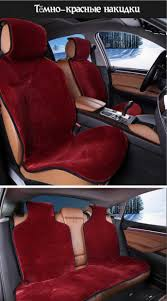 large size of car seat ideas fuzzy car seat cover sets fur car seat covers