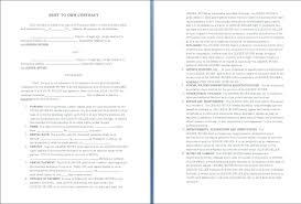 Standard Service Agreement Template – Pitikih