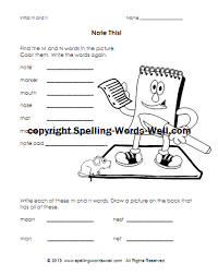 Printable phonics worksheets and flash cards: Free Phonics Worksheets Phonics Activities