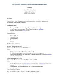Receptionist Objective For Resume Receptionist Objective On Resume Shalomhouseus 7
