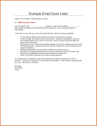 Email Cover Letter Resume Short Story Cover Letter Example Maine