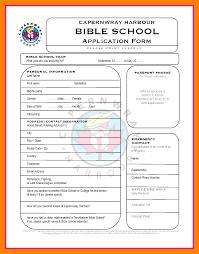 School Admission Form Format In Ms Word School Admission Form Format In Ms Word Barca Fontanacountryinn Com