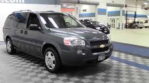 2006 Chevrolet Uplander LS 2U140197 - YouTube