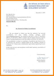 Format Of Job Experience Certificate Impression Portray Work Letter