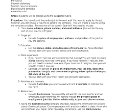 Create And Print Resume For Free Nice Print Resume For Free Photos Professional Resume Example 16