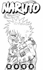 Small Picture Naruto Coloring Pages Learn To Coloring