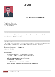 mis manager resume resume for mis executive