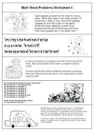 Kindergarten Word Problems Worksheets Free Kindergarten Word ...