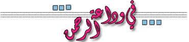 اجمل الجلابيات للعيد الاضحي لصبايا رجيم images?q=tbn:ANd9GcR