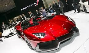Lamborghini Aventador J Magic Car Pics Microsoft Toys Cars