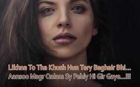 Image result for sad shayari image of girlfriend