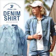 コーデの幅を広げる メンズファッション通販デニムシャツ モード