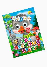 Купить <b>книжку игрушку</b> в интернет магазине в Томске. Цена ...
