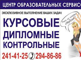 Омск Вузы обяжут публиковать на своих сайтах дипломные работы  Вузы обяжут публиковать на своих сайтах дипломные работы студентов ГТРК Омск
