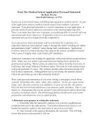 cover letter med school secondary application essay examples medical school application essay sample medical essay question medical ethics essay examples medical technology essay examples
