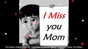 miss u mom images for dp hilarious