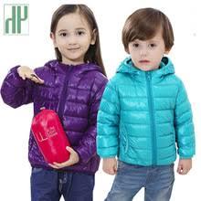 <b>HH children jacket Outerwear Boy</b> and Girl autumn Warm <b>Down</b> ...