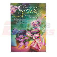 Sister Birthday Card Small
