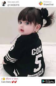 Cute Baby Girl Images Cute Sardarni Sharechat Funny Romantic