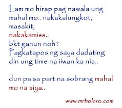 tagalog-sad-love-quotes-ang-sakit.jpg via Relatably.com
