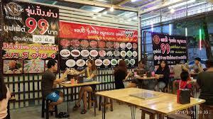 แฮปปี้ จุ่มแซ่บ หมูกะทะ บุฟเฟ่ต์ 99บาท restaurant, Tha Kham - Restaurant  reviews