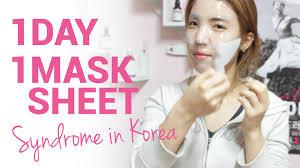 korean sheet masks korean mask sheet trend daily mask pack hydro gel