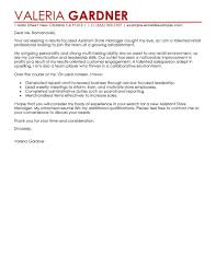 Retail Management Cover Letter Optional Assistant Store Manager