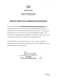 Completion Certificate Template Construction Uk Best Of