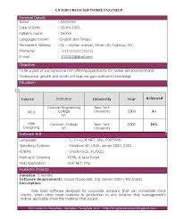 Resume Samples For Freshers Software Engineers Gentileforda Com