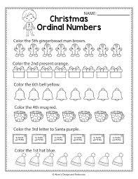 Kindergarten Math Worksheets Kindergarten Math Numbers 1 To ...