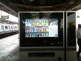 Touch Screen Vending Machine Japan Impressive Touch Screen Vending Machine On The Train Platform Get A Drink