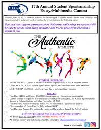 miaa sportsmanship essay contest innovation academy charter school miaa sportsmanship essay contest