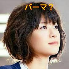 上野樹里さんの髪型ショート最新版