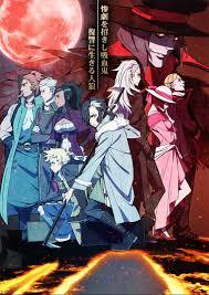 Anichart Summer 2018 Anime Chart Tenrou Sirius The