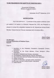 ministry of law and justice acceptance of resignation of mr muhammad arshad bhatti member federal service tribunal islamabad